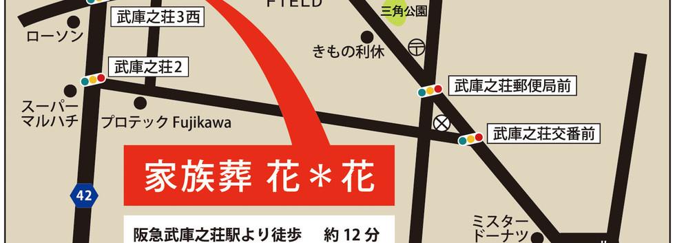 家族葬花花様地図データ (1).jpg