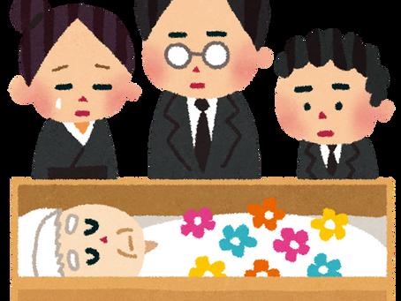 なぜお葬式でお花を手向けるのか