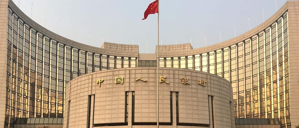 Peoples_Bank_of_China_Headquarter_Beijing-1400x600