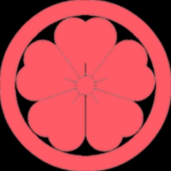 熱海家 桜紋