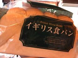 無料朝食オプション イギリス食パン 1斤