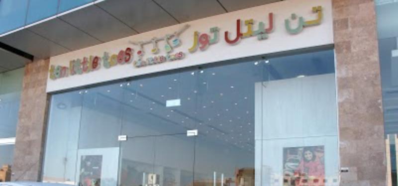 Freya's Funny Feeling in Qatar