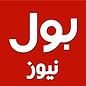 BOL_News_logo.png