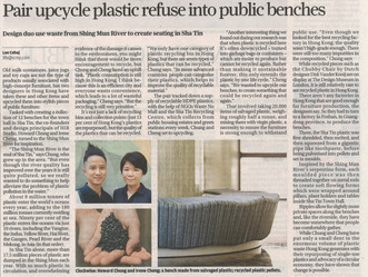 South China Morning Post Interview on our Recycled Plastic Benches at Sha Tin Town Hall