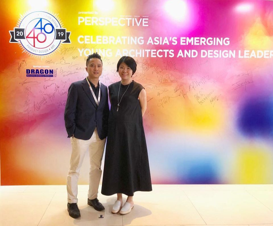 Irene and Howard attending the Perspective 40 under 40 2019 award ceremony