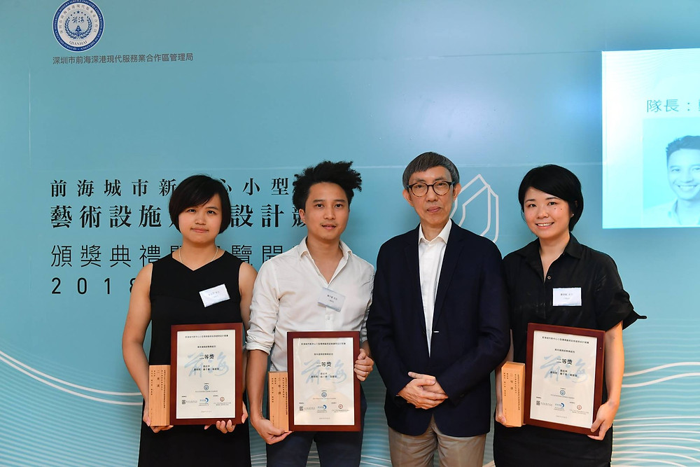 On Saturday the 30 June 2018, our team from HIR Studio attended the Prize Award Ceremony and received the Second prize trophy from the Honourable architect Mr. Rocco Yim, for the Qianhai Architectural Design Competition (前海城市新中心小型環境藝術設施建築設計競賽) organzised by the Qianhai and the HKIA.