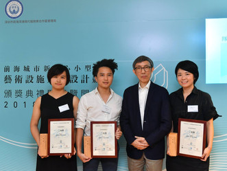 Second Prize in HKIA Qianhai Architectural Design Competition          前海市藝術設施建築設計競賽二等獎