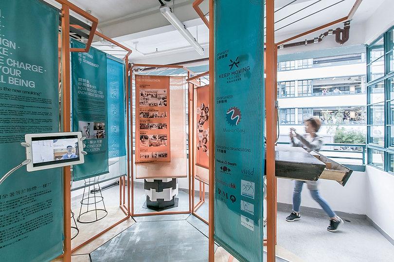 HIR Studio, HIR Architects, HIR Architecture, interior design, public installation, PMQ Installtion