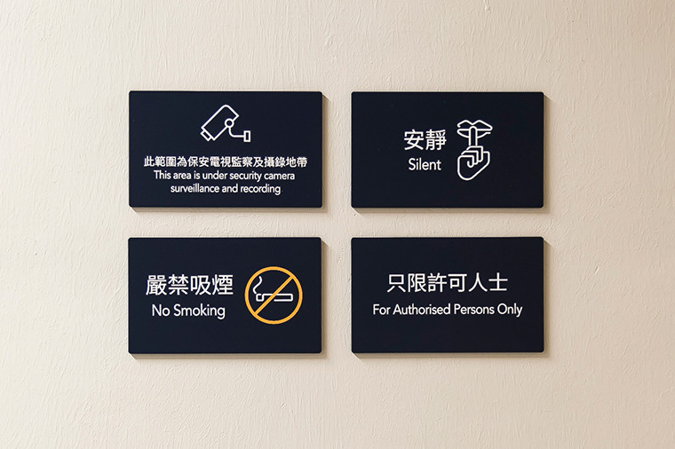 Sha Tin Town Hall Signage System