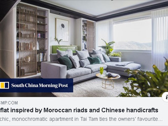 HIR Studio design featured on South China Morning Post Magazine