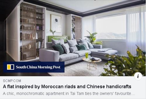 HONG KONG-BASED HIR STUDIO Irene cheng and howard Chung interior design