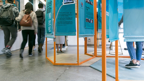 Standing Desk Designathon