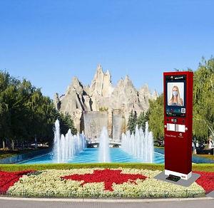 IAIA Kiosk At Wonderland - resized.jpg