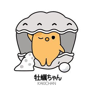 Kakichan the boy oyster for co.jpg