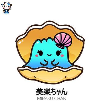 Miraku Chan Girl Oyster MILKCANANIME.jpg