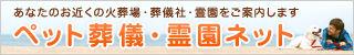 banner320_50.jpg