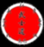 Bushido, de samoerai code
