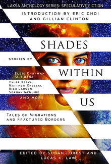 Shades-Within-Us-offical-final-cover-med