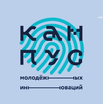 """""""Кампус"""" в МАОУ ДО """"Технополис"""""""