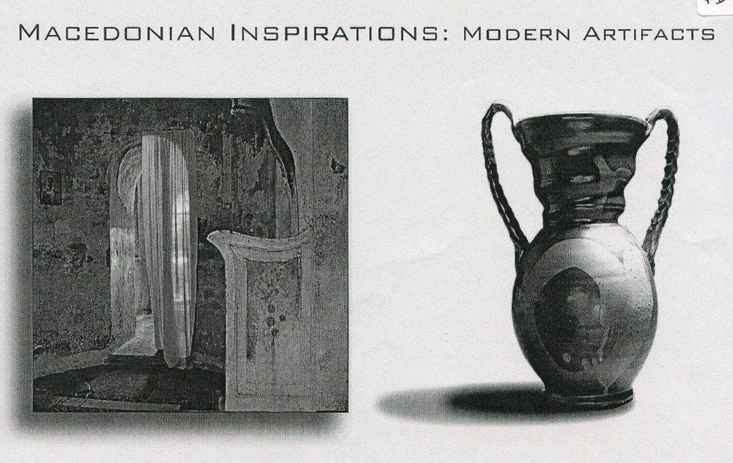 Macedonian Inspirations 2012