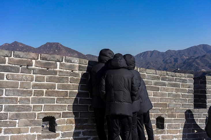 Huddling At Wall