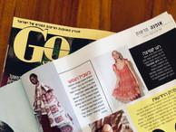 Go Style Magazine