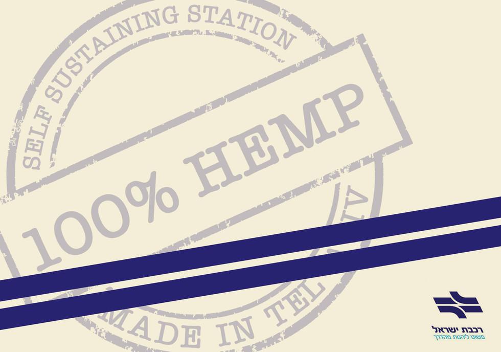 Hemp Rail