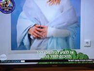 Menachem Horowitz