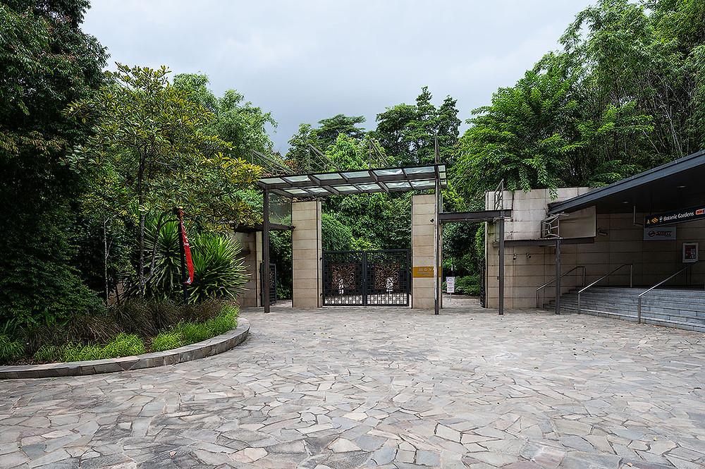 bukit timah gate, singapore botanic gardens
