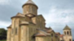 monastero gelati.jpg