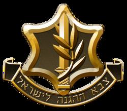 IDF- classified