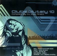 קלאבסלוטלי 10