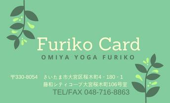 回数券「Friko Card」がお得です。