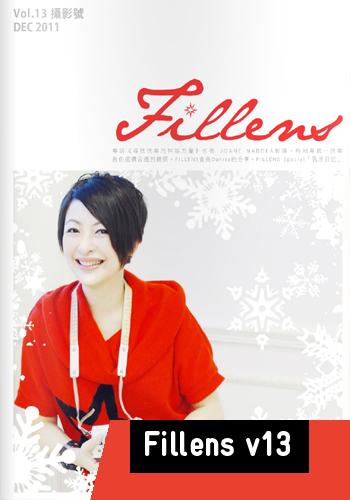 Fillens
