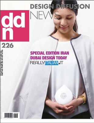 Galleria Rossini project su DDN Design Diffusion News