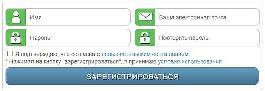 Скриншот 03-02-2019 153621.png