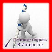 227799_20140219023313_600x600.jpg