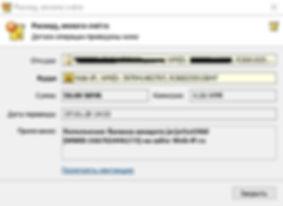 01_07_2020_расход веб ip 50.jpg