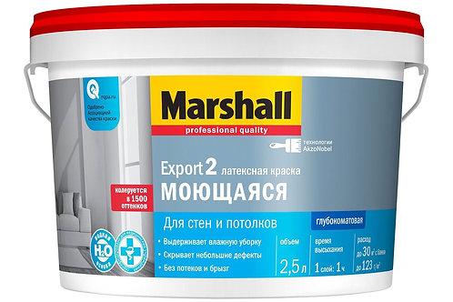 Краска интерьерная Marshall Export-2 глубокоматовая