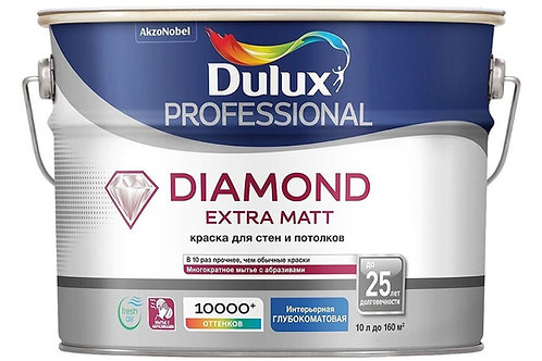 Краска интерьерная Dulux Professional Diamond Extra Matt