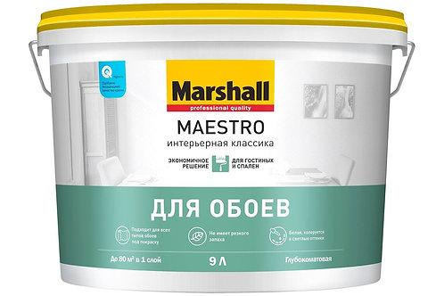 Краска интерьерная для обоев Marshall Maestro Классика глубокоматовая