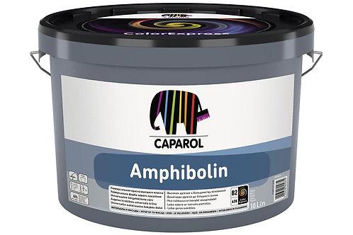 Краска универсальная Caparol Amphibolin белая