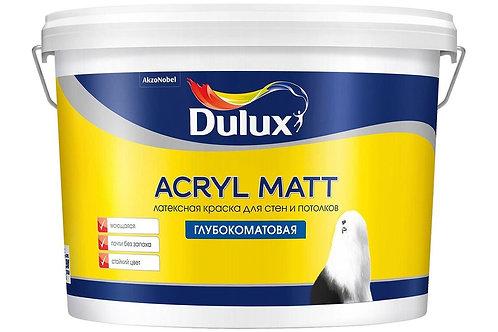 Краска интерьерная Dulux Acryl Matt глубокоматовая