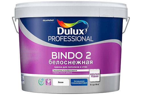Краска для стен и потолка Dulux Bindo 2