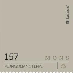 Lanors Mons «Mongolian Steppe».jpg