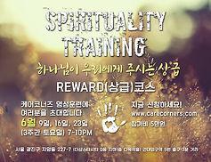Reward poster.jpg