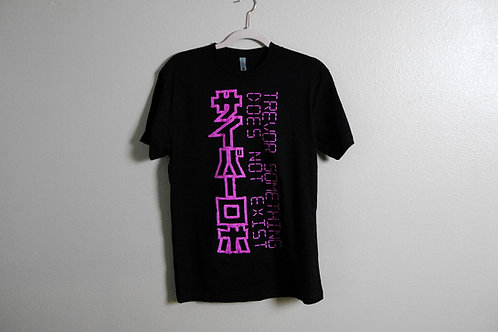 Cyber Robo TSDNE T-Shirt