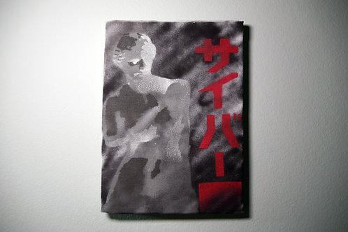 """""""Cyber"""" 2015 Original Artwork"""