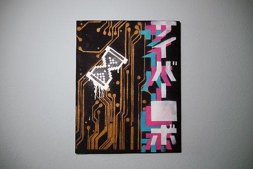 """""""Cyber Robo"""" 2015 Original Artwork"""