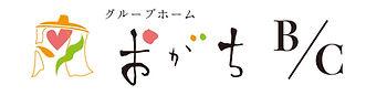 gh_ogachi_bc_logo.jpg